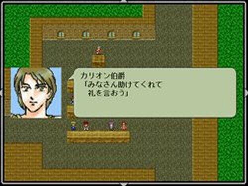 パラレルワールド2 Game Screen Shots
