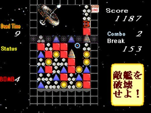Space Roach Game Screen Shot1