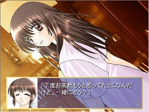 アークサイド~序章~ Game Screen Shot3