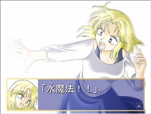 アークサイド~序章~ Game Screen Shot4