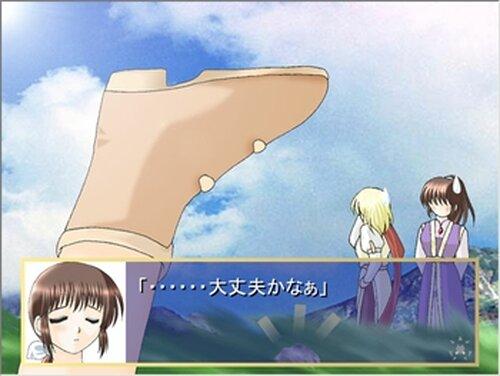アークサイド~序章~ Game Screen Shot5