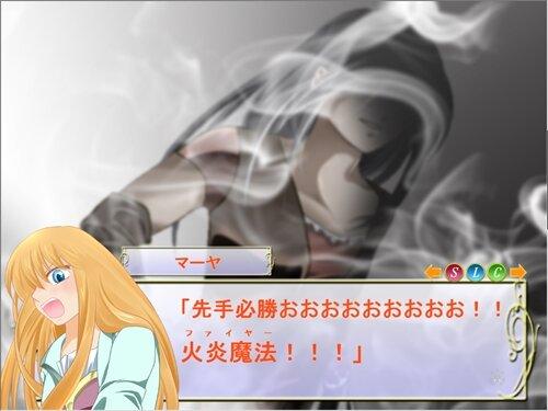 アークサイド~一章~ Game Screen Shot1