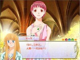アークサイド~一章~ Game Screen Shot3