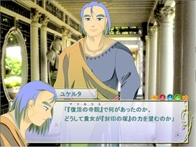 アークサイド~一章~ Game Screen Shot4