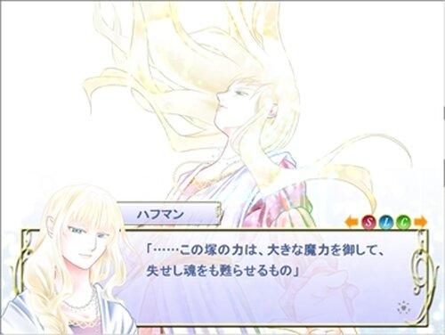 アークサイド~一章~ Game Screen Shot5
