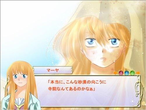 アークサイド~一章~ Game Screen Shots