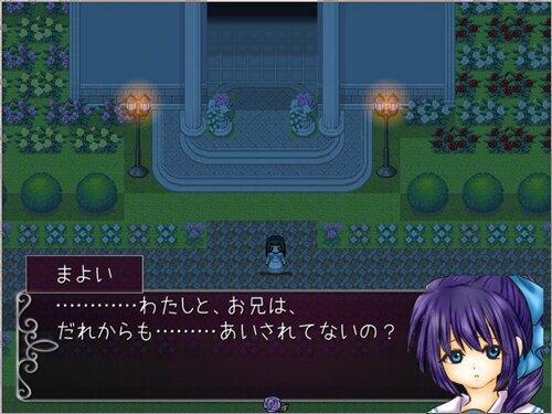 ソラヨイ Game Screen Shot1