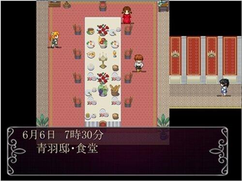 ソラヨイ Game Screen Shot2