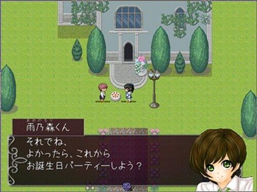 ソラヨイ Game Screen Shot5