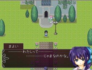 ソラヨイ Screenshot