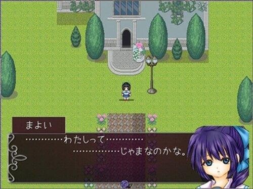 ソラヨイ Game Screen Shots