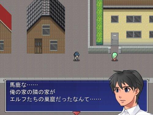エルフ始祖連盟の正体 Game Screen Shot1