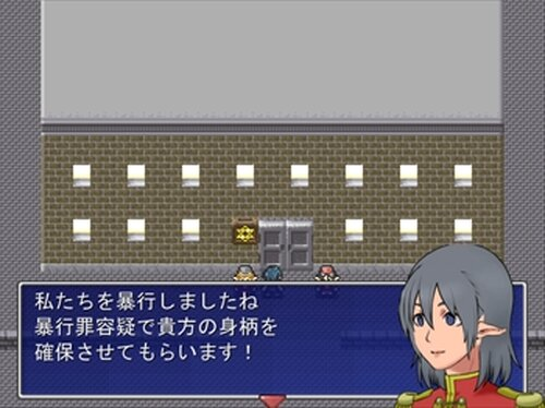 エルフ始祖連盟の正体 Game Screen Shot4