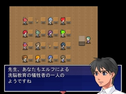 エルフ始祖連盟の正体 Game Screen Shots