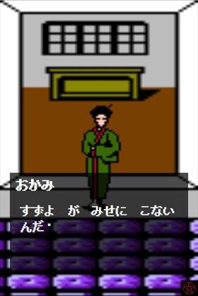 大正怪聞禄 第一話 Game Screen Shot2