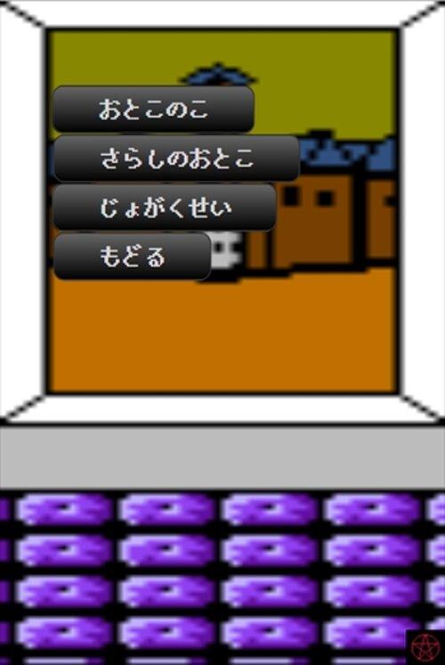 大正怪聞禄 第一話 Game Screen Shot3