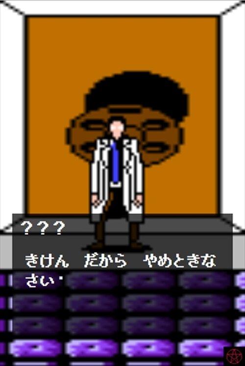 大正怪聞禄 第一話 Game Screen Shot4