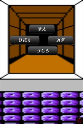 大正怪聞禄 第一話 Game Screen Shot5