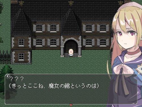 森の館の双子魔女 Game Screen Shot
