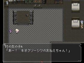 森の館の双子魔女 Game Screen Shot2