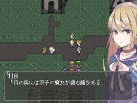 森の館の双子魔女 Game Screen Shot3