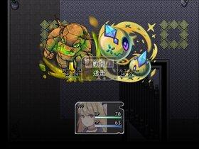 森の館の双子魔女 Game Screen Shot5