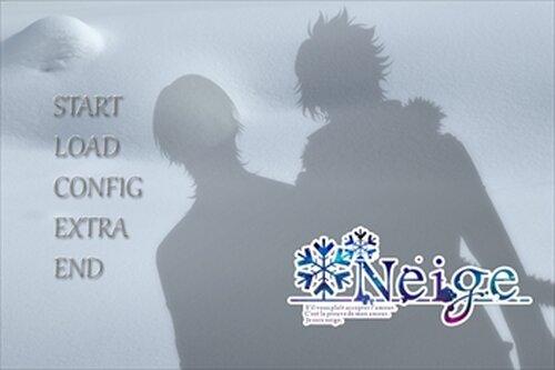 Neige - ネージュ - Game Screen Shot2