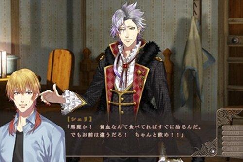 Neige - ネージュ - Game Screen Shot3