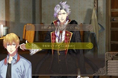 Neige - ネージュ - Game Screen Shot4