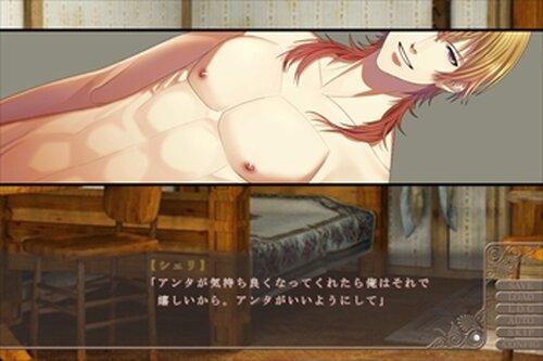 Neige - ネージュ - Game Screen Shot5