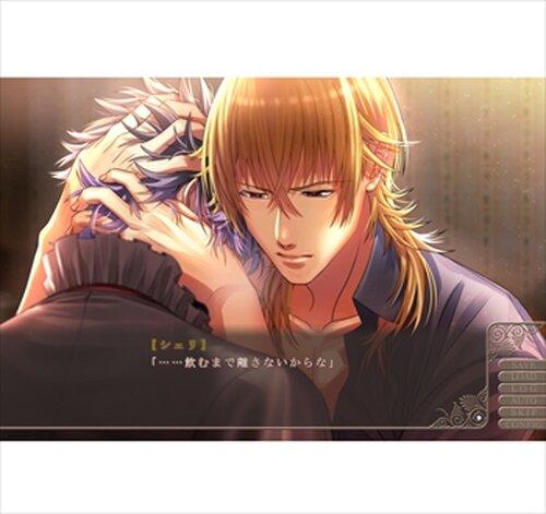 Neige - ネージュ - Game Screen Shots