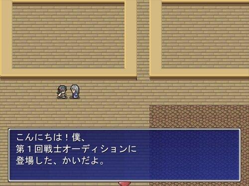第2回戦士オーディション Game Screen Shot1