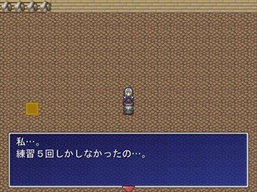 第2回戦士オーディション Game Screen Shot3
