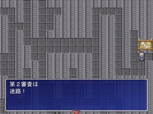 第2回戦士オーディション Game Screen Shot4