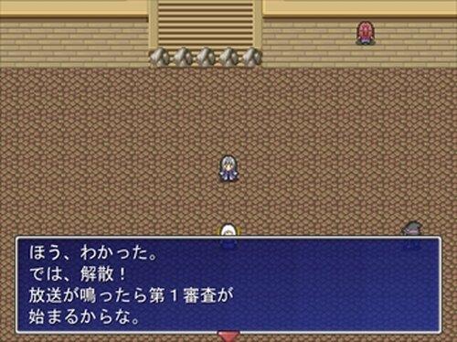 第2回戦士オーディション Game Screen Shots