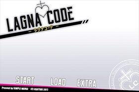Lagna code -ラグナコード- 体験版 Game Screen Shot2