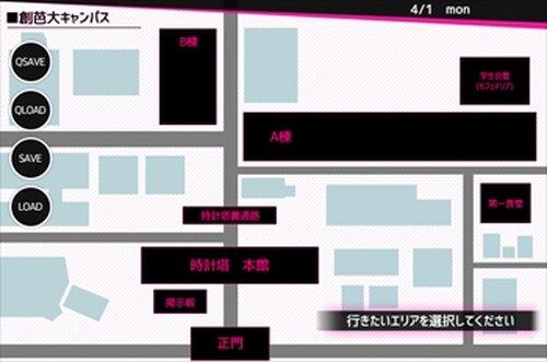 Lagna code -ラグナコード- 体験版 Game Screen Shot3