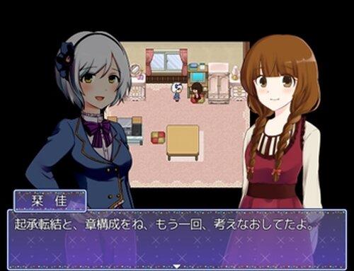 創作活動の神さま Game Screen Shot2