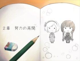 創作活動の神さま Game Screen Shot4