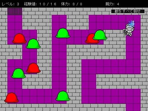 パニックダンジョン Game Screen Shot1