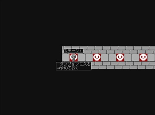 パニックダンジョン Game Screen Shot2