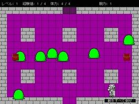 パニックダンジョン Game Screen Shot3
