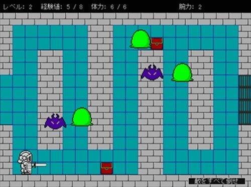 パニックダンジョン Game Screen Shot4