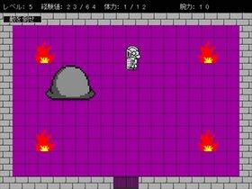 パニックダンジョン Game Screen Shot5