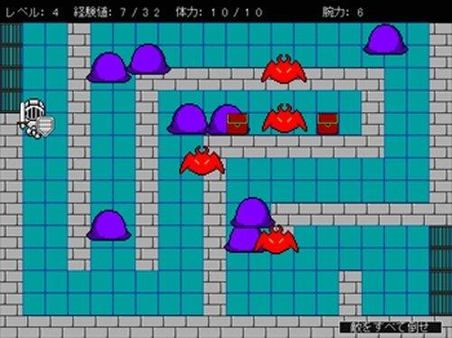 パニックダンジョン Game Screen Shots