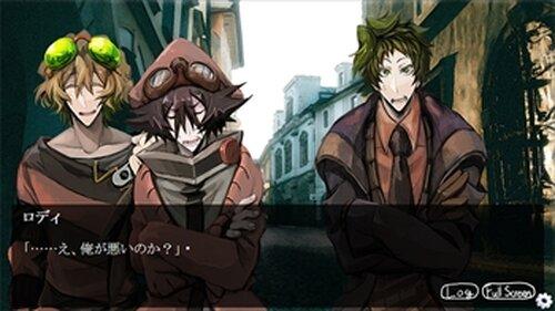 俺と天然と騒動 Game Screen Shot3