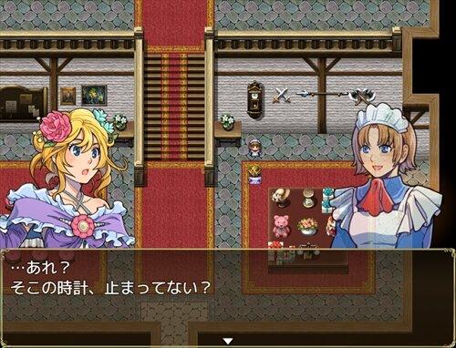トマトマナハウス Game Screen Shot1