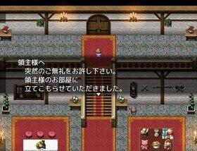 トマトマナハウス Game Screen Shot2