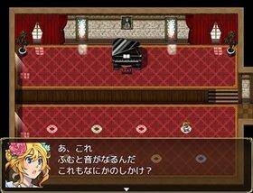 トマトマナハウス Game Screen Shot3