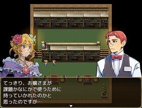 トマトマナハウス Game Screen Shot4